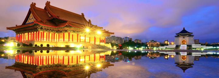 Explore Taiwan